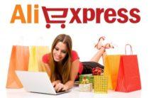 Покупаем рыболовные товары на Aliexpress