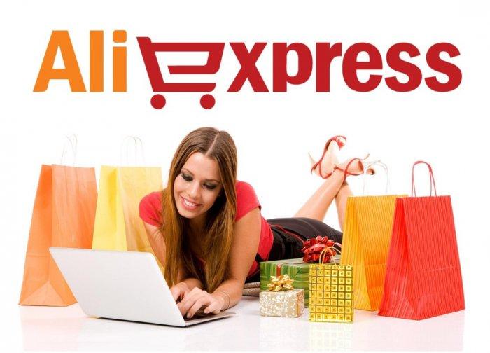 1465381368_aliexpress-1