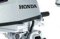 Лодочный мотор Honda 5