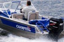 Управление лодочным мотором дистанционно
